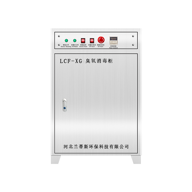 亚博体育下载ios消毒柜LCF-XG-3